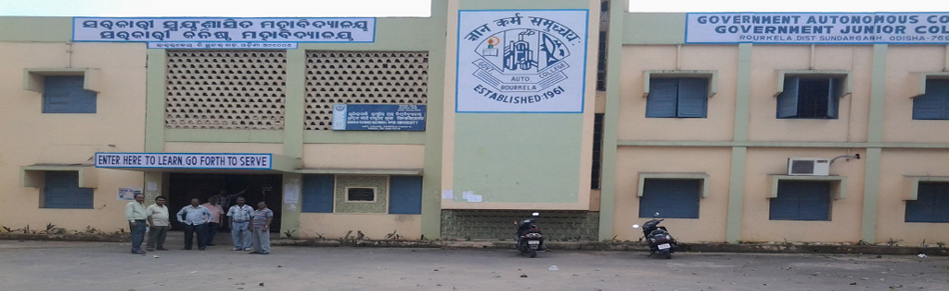 Government Autonomous College, Rourkela :: Government